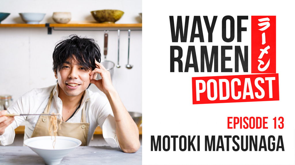 Way of Ramen Podcast -Ep. 13 – Motoki Matsunaga (@motoki_ramen)