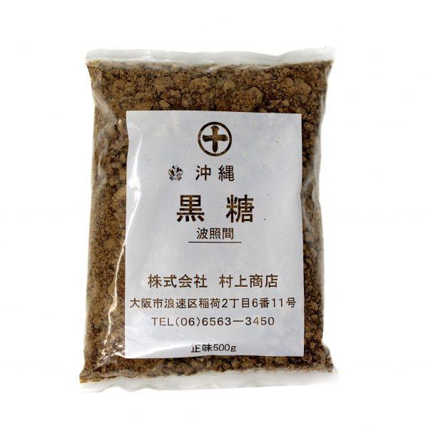 Okinawan Brown Sugar
